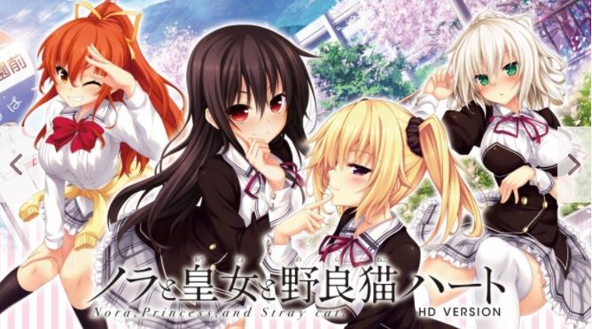9/17(木)~9/30(水)「ノラとと」Switch・DL版が30%オフ!